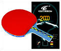 Cornilleau 1000 Impulse PHS ITTF Performa 1 Tennis Table Bat
