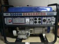 UST GG5500