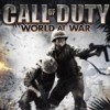 Call of Duty 5 (CoD5): World at War (PC)