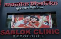 Sablok Clinic - www.sablokclinic.com