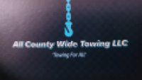All Countywide Towing - www.allcountywidetowing.com