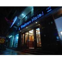 Hanoi, Thaison Grand Hotel