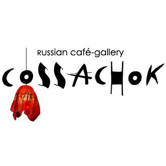 Russian Cafe-Gallery Cossachok, Glasgow