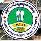People Improvement Organisation (PIO) - www.peopleimprovement.org