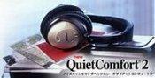 Bose Quiet Comfort 1