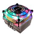 Akasa AK-827-RA CPU Heatsink & Fan