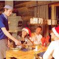 Esprit's Magical Santa lapland - Waskooli Chalet