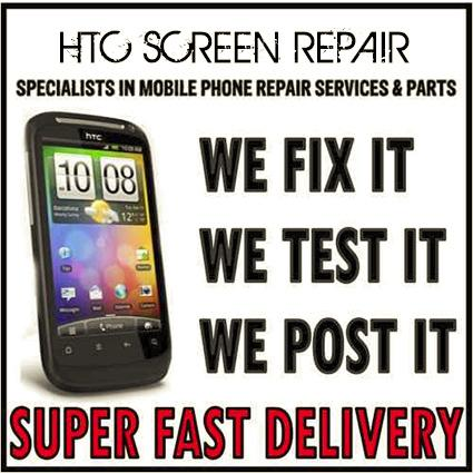 HTC Desire Screen Replacement - www.htcdesirescreenreplacement.com