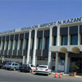 Crete Heraklion Airport