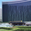 Beijing, China World Hotel