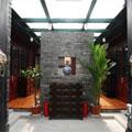 Beijing, Beijing Courtel