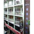 Kathmandu, Hotel Garuda