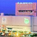 Bangkok, Asia Airport Hotel