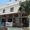 Philippiana Hotel