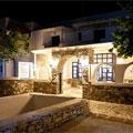 Hotel Galini / Pavlo's Place