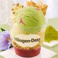 Haagen Dazs Green Tea & Hibiscus