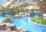 Taba, Mariott Taba Heights Beach Resort