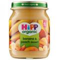 Hipp Organic Banana & Peach Dessert 4 Month