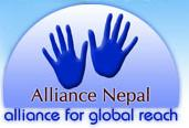 Alliance Nepal - www.volunteerworkinnepal.org