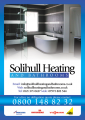 Solihull Heating And Bathrooms - www.solihullheatingandbathrooms.co.uk
