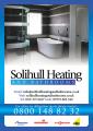 Solihull Heating And Bathrooms - www.solihullheatingandbathrooms.co.uk