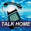 Talk Home Phone Cards
