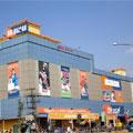 Big Bazaar www.bigbazaar.com