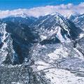 Aspen, Snowmass