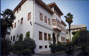 Muslibegovič House