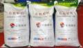 organic fertilizer - www.shaanxiruitai.com