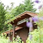 Kirkmichael, Nae Limits Log Cabin