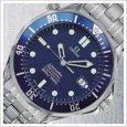 Omega Seamaster Men's Chronometer