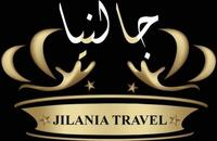 Jilania Travel www.jilaniatravel.co.uk