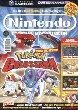 Nintendo Official
