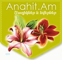 Anahit - www.anahit.am
