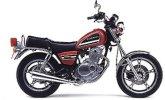Suzuki GN250E 250