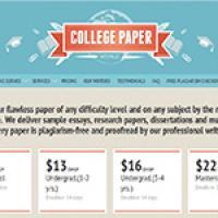 CollegePaperWorld.com - www.collegepaperworld.com