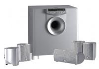JBL ESC Xcite System