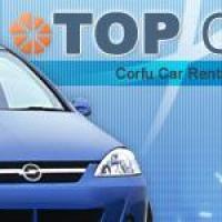 Corfu Top Cars - www.topcars.gr