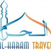 AlHaram Travel - www.alharamtravel.co.uk